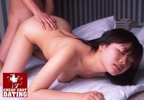 Petite Asian Sex Chat